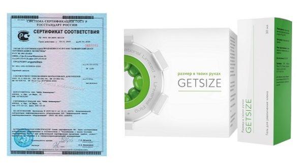 Тренажер для увеличения члена Getsize